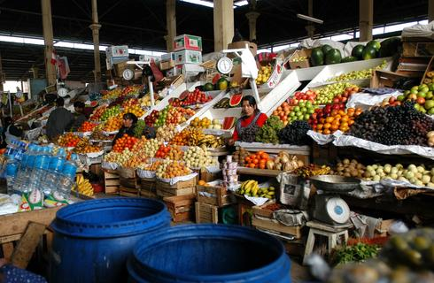 Fresh produce in a local market in Cuzco, Peru