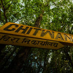 Chitwan National Park sign