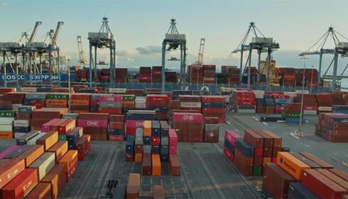 Video thumbnail image of loading dock