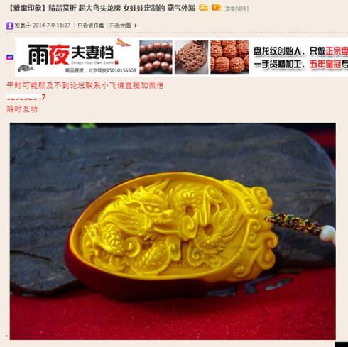online ivory sale